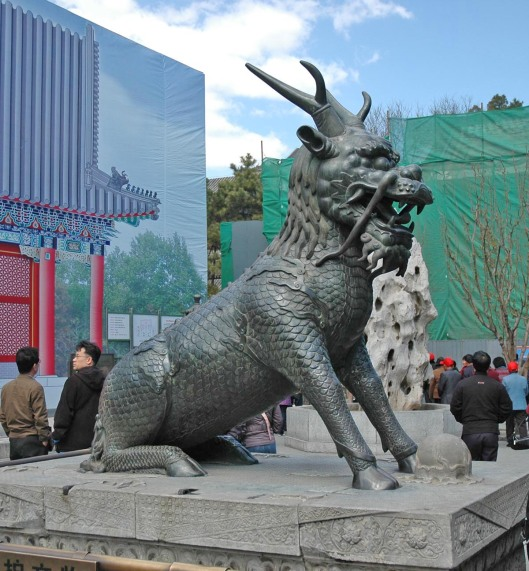 "Here's a shot of a ""Qilin"" (click here for a full description) at the Summer Palace in China. The Qilin is a bit different than the guardian lions (https://en.wikipedia.org/wiki/Chinese_guardian_lions) which are more commonly seen. Note the antlers. I took this one while we were visiting Beijing and Xi'an in 2007."