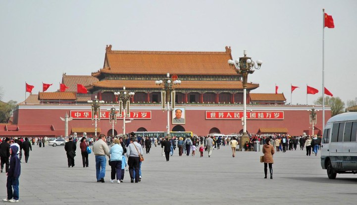 Here is a view I shot of the entrance to the Forbidden City during our visit to Beijing in 2007. The image from China is photographed by just about every visitor to this famous landmark. The entrance is called the Tianamen and is at the just-as-famous square.