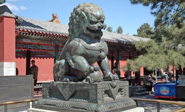 "Here is a shot I got of one of the ubiquitous ""guardian lions"" at the Summer Palace at Beijing in China during our visit in 2007. You can find these guardian lions at the entrances to buildings and residences across Asia. According to Wiki: In English and several Western languages, the guardian lions are often referred in a multitude of name such as:"