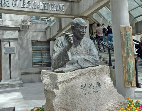 I'll revisit our visit to China here with a photo of a monument at the Xi'an University of Architecture and Technology. The Barron Collier High School Band visited the university as part of this visit to China in 2007.
