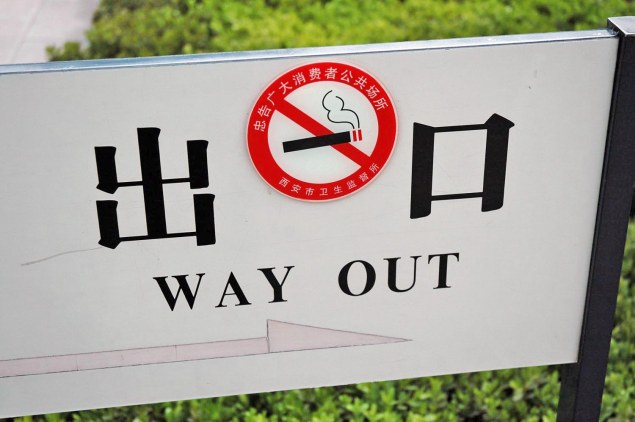 "Didn't expect to see the ""Hey, Dude"" attitude when we did the complete tourist thing when we visited Beijing and Xi'an in China in 2007. One of the stops was at the ""Forest of Stone"" museum and I saw this sign."