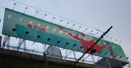 I believe this iPod billboard would have featured an iPhone by Apple in Beijing in 2007, but our visit to China preceeded the first iPhone's release by several months. Our trip was also three years ahead of the introduction of the iPad.