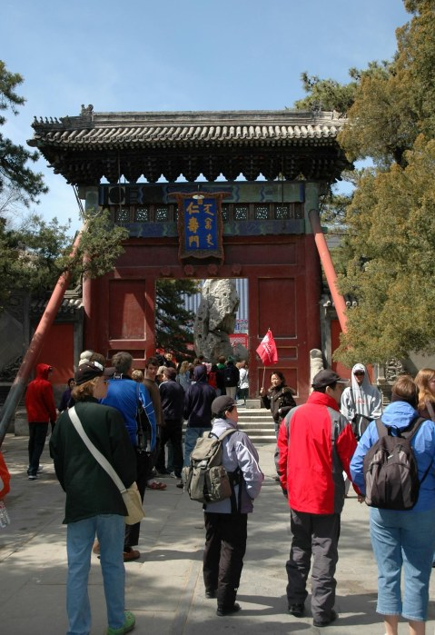 I cannot recall if this is a shot of an archway at the Summer Palace in Beijing or at the Garden of Stone in Xi'an from our trip to China in 2007. In any case, it's a beautiful arch.