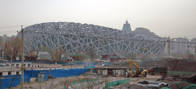 "When we were in China in 2007 (the year before Beijing hosted the summer Olympics) we didn't get a chance to go inside, but we did see the Beijing National Stadium under construction in early April of that year. The stadium is commonly known as the ""Bird's Nest"" because of its design."