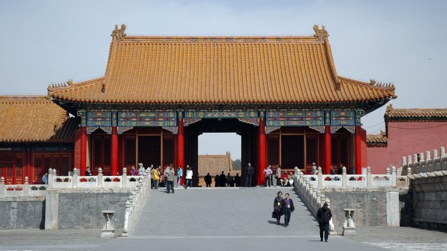 Here's another building in the Forbidden City and you can see Imperial roof decorations (click here for a close-up look). I grabbed this shot when we were in China in 2007.