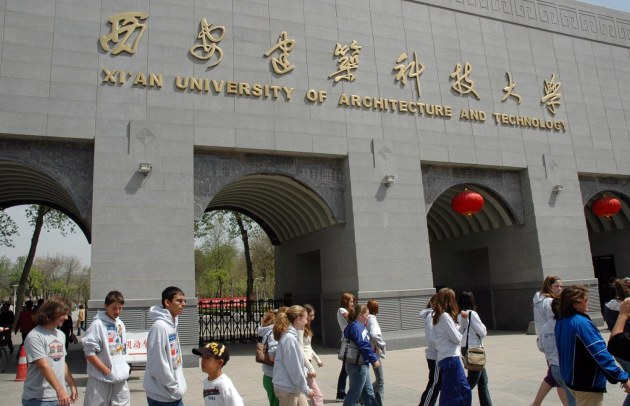 We went to both Beijing and Xi'an when we visited China in 2007. Here's a shot of the entrance to Xi'an University of Architecture and Technology. The Barron Collier High School marching band visited the university as part of the tour.
