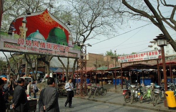 During our visit to China in 2007, we visited Beijing and Xi'an. Part of the Xi'an tour included the Beiyuan Men Islamic Street. It is one of the most famous parts of the Muslim quarter of the city.