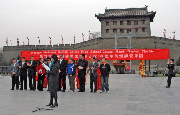 Here's a shot of a nice ceremony for the Barron Collier High School marching band when we visited China in 2007. The ceremony was in Xi' and we also visited Beijing on the trip.