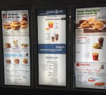 I would have thought it obvious, but … here's a sign at a McDonald's drive-thru in Naples, Fla. Look closely at the middle panel. It is backwards. I know mistakes can happen, but really. It's an obvious example of someone doing a job and doesn't care at all about that job.