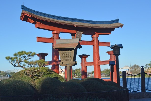 I'm revisiting some of our 2016 trips to Walt Disney World, and here's a really neat one I neglected to post last year. It is of the torii gate across from the entrance to the Japan Pavilion at EPCOT. I got this shot Feb. 5, 2016, while we were on a multi-day trip. As I noted in an earlier photo, a torii gate is a traditional entrance to a sacred place. This photo is highlighted by the setting sun and the bonsai-shaped bush and decorative light fixture.